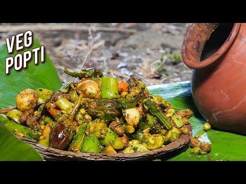 Veg Popti Recipe – How To Make Veg Popti – Traditional Maharashtrian Recipe – Varun
