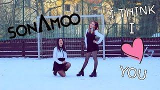 Download Lagu SONAMOO(소나무) _ I Think I Love U(나 너 좋아해?) - [WeeTa Dance Cover] (1theK Dance Cover Contest) Mp3