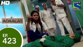 Adaalat - अदालत - Zombie Hospital - Episode 423 - 24th May 2015