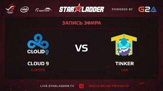 TTinker vs Cloud9, game 2