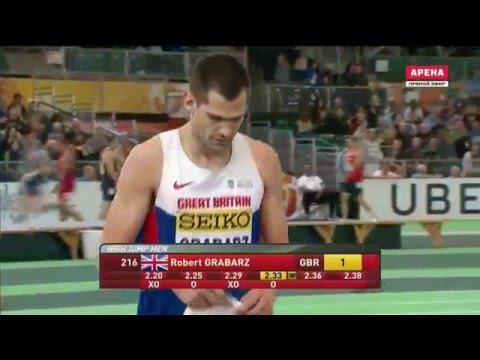 Robert Grabarz 2.33 ( World indoor championship. Men's high jump final. Portland 19.03.2016 )