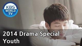 Video Youth | 청춘-18세의 바다 (Drama Special / 2014.05.30) MP3, 3GP, MP4, WEBM, AVI, FLV Maret 2018