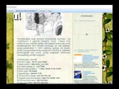 ԱրմԲլոգի մասին- E ակումբ (видео)