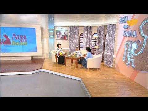 Дана Нұржігіт телевизиядағы жұмысы мен бала тәрбиесі жөнінде