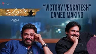 Video Agnyaathavaasi Movie | Victory Venkatesh Cameo Making | Pawan Kalyan | Trivikram MP3, 3GP, MP4, WEBM, AVI, FLV Januari 2018