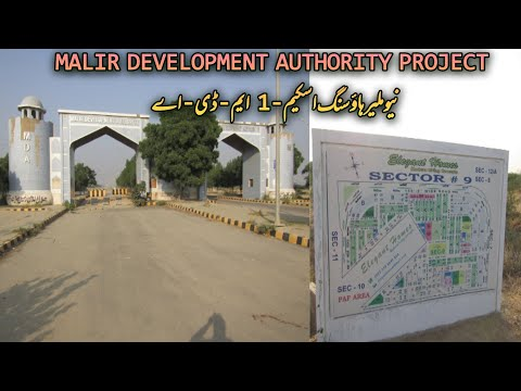 Malir Housing Scheme#1 MDA