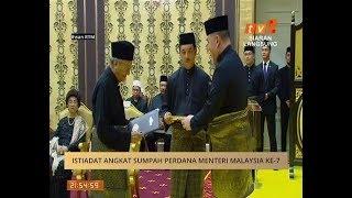 Video Istiadat angkat sumpah Perdana Menteri Malaysia ke-7 MP3, 3GP, MP4, WEBM, AVI, FLV Oktober 2018