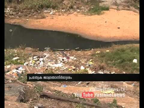 Malaria spreading in Thiruvananthapuram 31 July 2015 06 05 PM