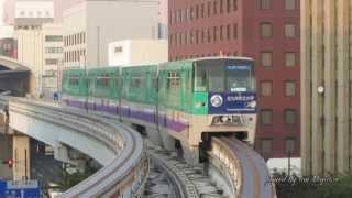 Kitakyushu Japan  City new picture : Monorail System of Kitakyushu, Japan