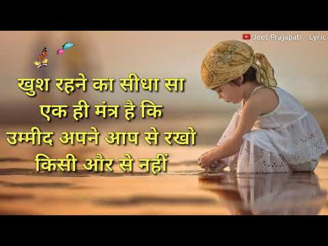 Quotes about life - New whatsapp status Best Inspiring Quotesabout life..