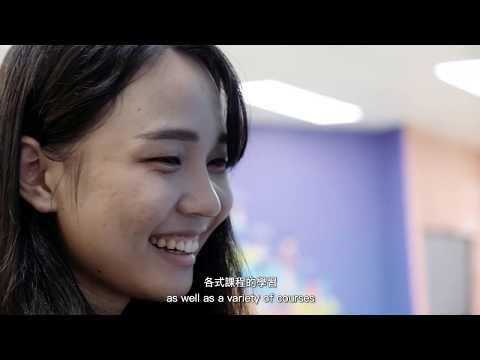 2019賈桃樂學習主題館介紹影片