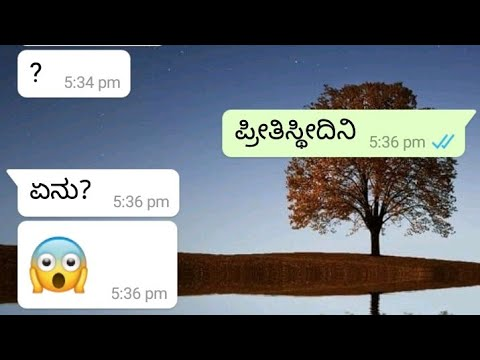 love proposed boy but girl? || WhatsApp chatting || romantic || love chat in Kannada.