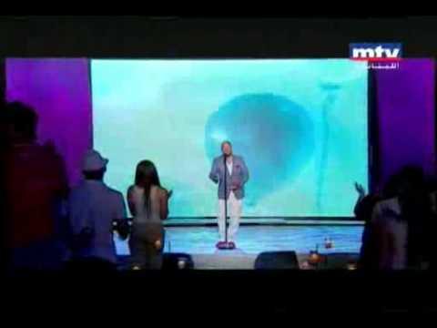 رامي عياش - عياش الطفولة