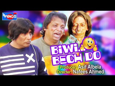 Khandesh Comedy - Biwi Aur Bech Do  - Khandesh Ki Comedy -Malegaon Comedy Movie (видео)