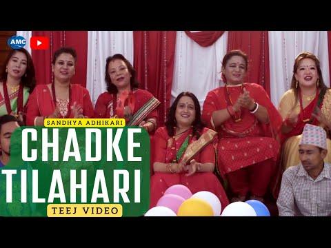 (New Teej Song 2018 || Najarai  Judhayo  by Sandhya Adhikari..5 min 27 sec)