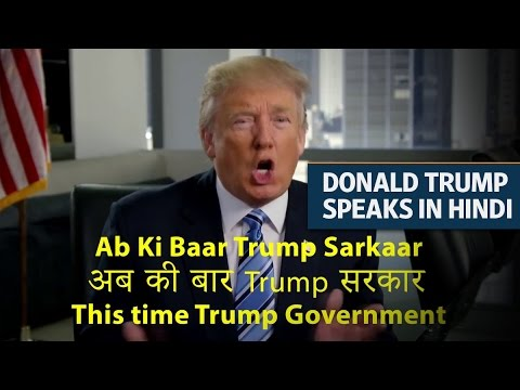 Donald Trump speaks in Hindi in Indian-American campaign ad