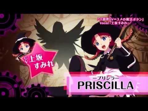 プリシラと魔法の本 - ネット株式会社 【公式ティザートレイラー】