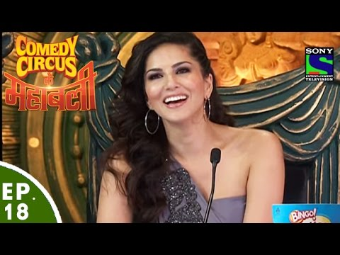 Video Comedy Circus Ke Mahabali - Episode 18 - Sunny Leone In Comedy Circus download in MP3, 3GP, MP4, WEBM, AVI, FLV January 2017