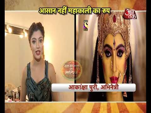 Vighnaharta Ganesha: Akanksha Puri aka Maa Parvati