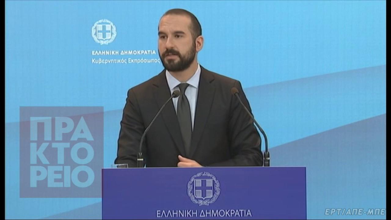 Δ. Τζανακόπουλος:Μετά την επίτευξη τεχνικής συμφωνίας, θα ανοίξει ο δρόμος για συζήτηση για το χρέος