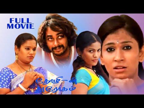 Thozhil Droham | Tamil Super Hit Action Movie | Tamil Movie Online  Release |