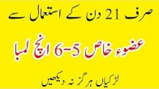 aam ke fayde/aam ke fawaid/aam ke faide/mango benefits/mango benefis in urdu/hindi/kheere ke fayde/kheere ke...