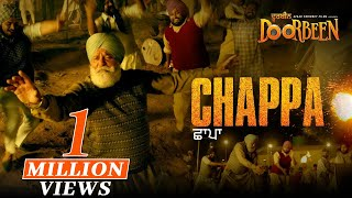 Video Chappa | New Punjabi Song | Ninja | Doorbeen | Yograj Singh, Wamiqa Gabbi, Jass Bajwa | Yellow Music download in MP3, 3GP, MP4, WEBM, AVI, FLV January 2017