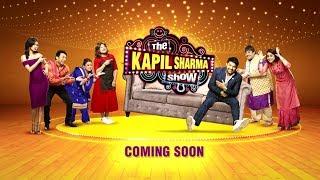 The Kapil Sharma Show - Jald Hasayenge   Coming Soon