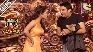 Video Kapil Sharma And Ankita Lokhande | Comedy Circus Ka Naya Daur MP3, 3GP, MP4, WEBM, AVI, FLV Mei 2018