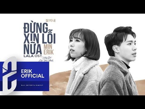 ĐỪNG XIN LỖI NỮA - OFFICIAL MV | ERIK x MIN (видео)