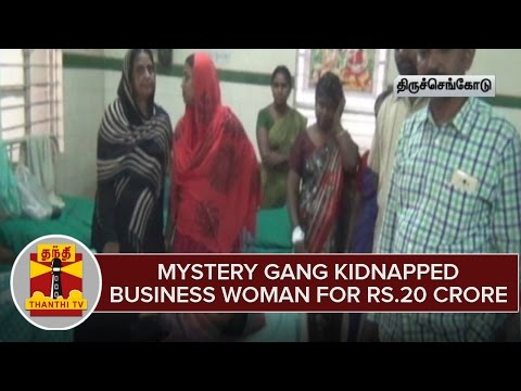 Mystery-Gang-Kidnapped-Business-woman-for-Rs-20-crore-Thanthi-TV