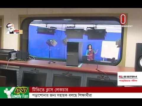 Students find classes via TV helpful (31-03-2020) Courtesy: Independent TV