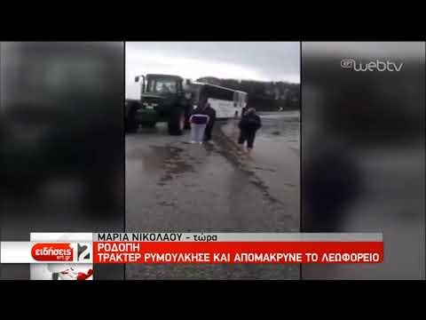 Λεωφορείο γεμάτο μαθητές ακινητοποιήθηκε μέσα σε νερά στη Ροδόπη | 22/11/2019 | ΕΡΤ