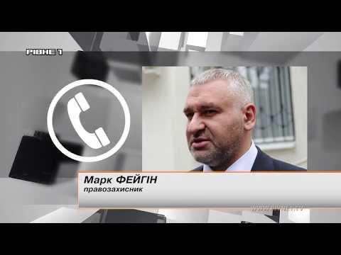 Затриманий в Росії рівнянин Сергій Бугайчук: ким був і чи дійсно міг перевозити зброю? [ВІДЕО]