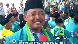Video 1.335 Calon Jamaah Haji Jawa Timur, Hari Ini Berangkat ke Tanah Suci - iNews Pagi 17/07 MP3, 3GP, MP4, WEBM, AVI, FLV Juli 2018