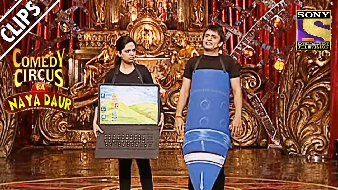 Laptop Versus Pen | Comedy Circus Ka Naya Daur