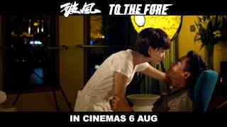 To The Fore                 Love Trailer