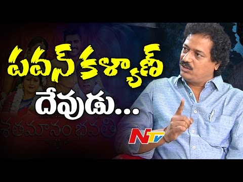 Satish Vegesna Comments on Pawan Kalyan