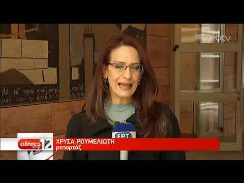 Π. Παυλόπουλος: «Υπαρξιακός και εθνικός ο στόχος της ανάπτυξης» | 28/03/19 | ΕΡΤ