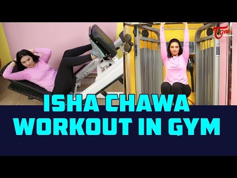 Isha Chawla Workout in Gym | TeluguOne Cinema