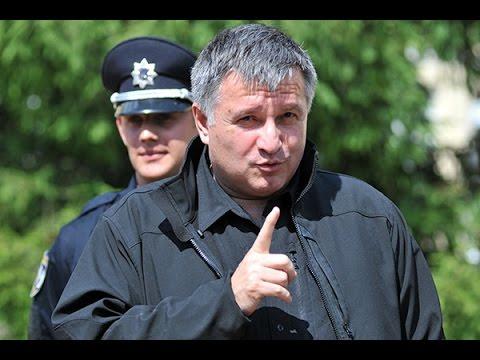 Презумция правоты Полицеиского Аваков и Хатия ч2