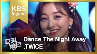Video 뮤직뱅크 Music Bank - Dance The Night Away - TWICE(트와이스).20180713 MP3, 3GP, MP4, WEBM, AVI, FLV September 2018