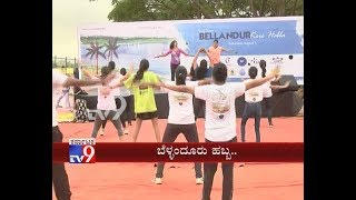 'Bellandur Kere Habba' Celebrated To Raise Lake Concerns