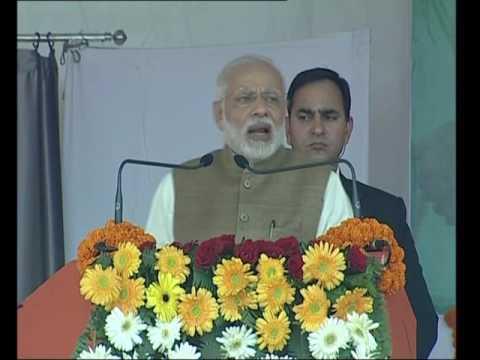 PM Modi's speech at Parivartan Rally in Kushinagar, Uttar Pradesh