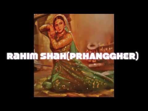 Video pehle to kabhi kabhi gham tha .. Rahim Shah download in MP3, 3GP, MP4, WEBM, AVI, FLV January 2017