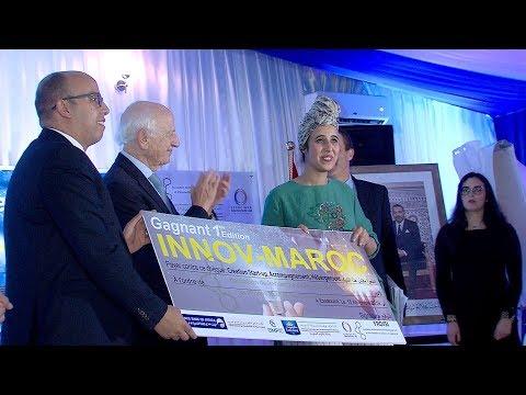 تسليم الجوائز على الفائزين في المسابقة الوطنية المغرب ابتكار
