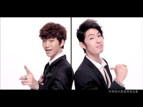 """吳建豪 & 2PM 俊昊 - """"不敗"""" 完整上字版 MV"""