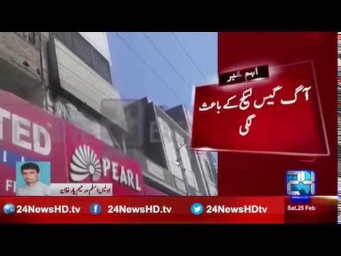 رحیم یار خان میں واقع بیکری میں آگ لگ گئی