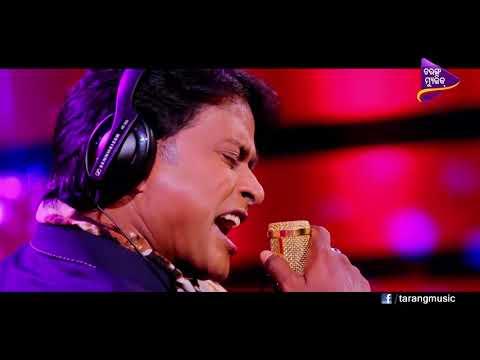 Video Jhumka Tike Tu Ta Halei De | Bibhu Kishore | Odia Song | New Version download in MP3, 3GP, MP4, WEBM, AVI, FLV January 2017