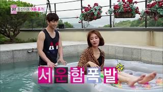Video Squirt Gun Wars, Jin-woon♥Jun-hee 정진운-고준희 #We Got Married MP3, 3GP, MP4, WEBM, AVI, FLV Maret 2018